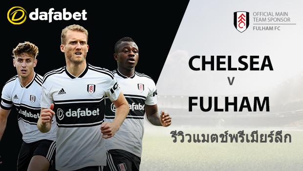 Chelsea-vs-Fulham-TH