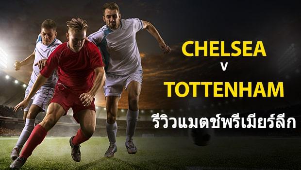 Chelsea-vs-Tottenham-th