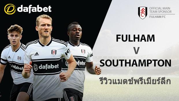 Fulham-vs-Southampton-TH