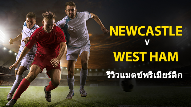 Newcastle-United-vs-West-Ham-United-TH