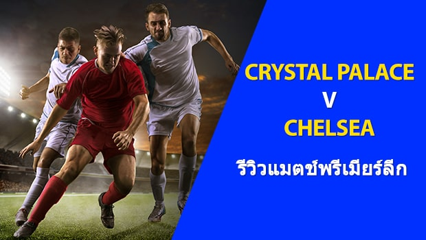 Crystal-Palace-v-Chelsea-TH