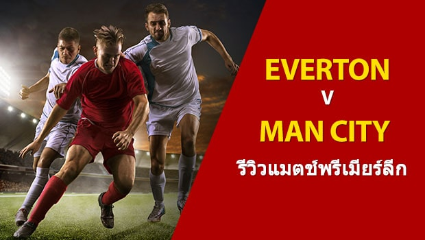 Everton vs Man City TH