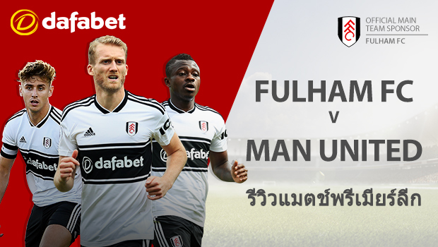 FULHAM-vs-MANCHESTER-UNITED-TH