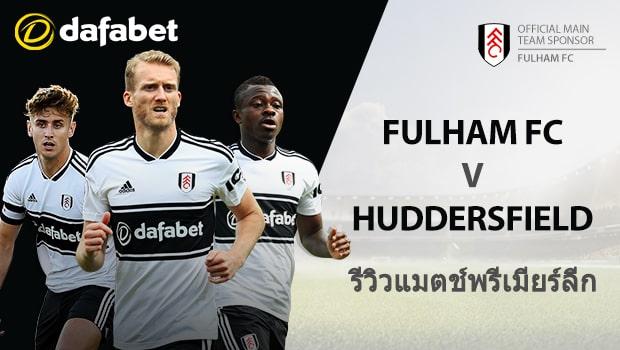 Fulham-v-Huddersfield-Town-TH