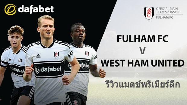 Fulham vs West Ham United TH