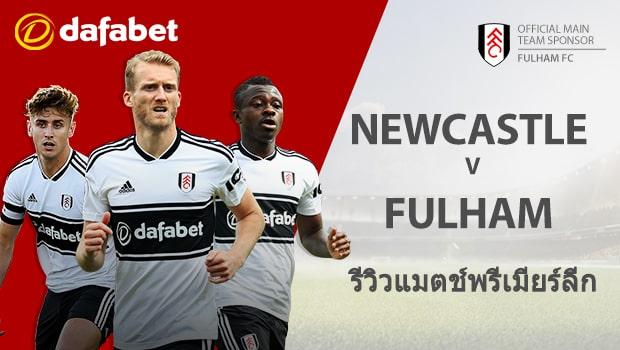 Newcastle-United-vs-Fulham-FC-TH