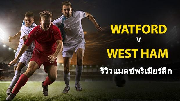 Watford-vs-West-Ham-TH