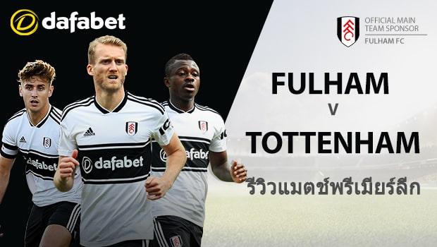 Fulham-vs-Tottenham-Hotspur-TH