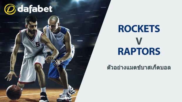 Houston-Rockets-vs-Toronto-Raptors-TH