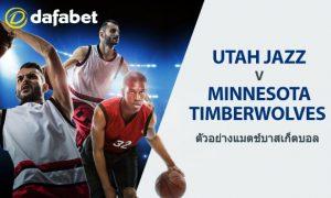 Utah-Jazz-vs-Minnesota-Timberwolves-TH