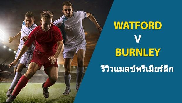 Watford-vs-Burnley-TH