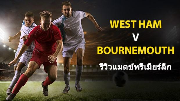 West-Ham-vs-Bournemouth-TH