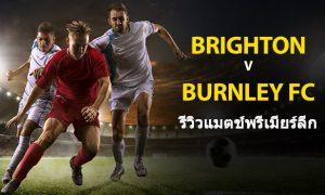 Brighton-vs-Burnley-FC-TH