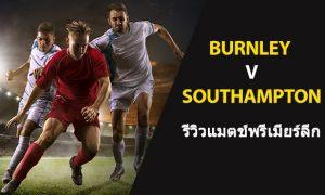 Burnley-v-Southampton-TH