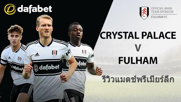 Crystal-Palace-v-Fulham-TH