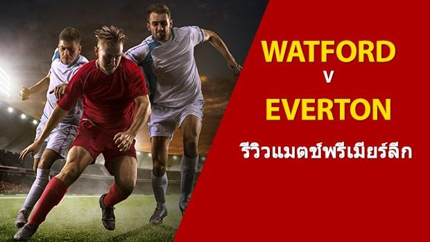 Watford-vs-Everton-TH
