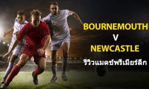 Bournemouth-vs-Newcastle-TH