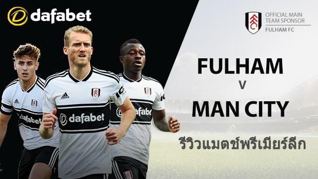 Fulham-v-Man-City-TH