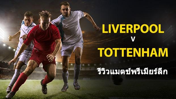 Liverpool-v-Tottenham-TH