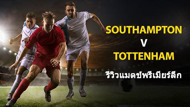 Southampton-vs-Tottenham-TH