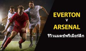 Everton-vs-Arsenal-TH