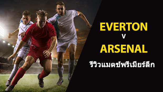 Everton-vs-Arsenal-TH