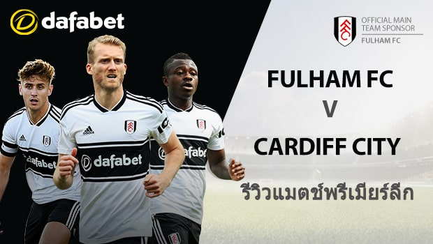 Fulham vs Cardiff City TH