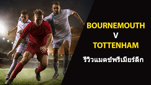 Bournemouth-vs-Tottenham-TH-min