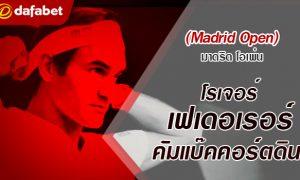 Roger Federer's comeback ATP Madrid