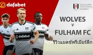 Wolves-vs-Fulham-TH-min