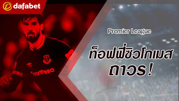 Andre Gomes_EPL-26