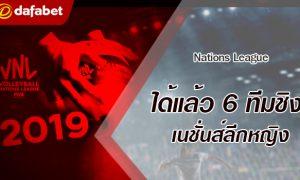 Final 6 Nations League