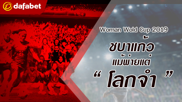 Thailand_Women-world-cup