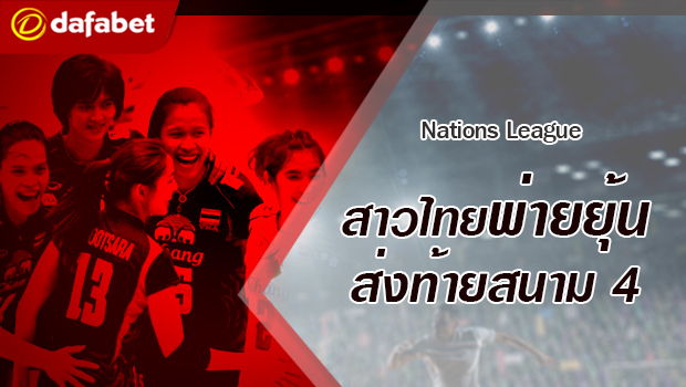Thailand vs Japan Nations League