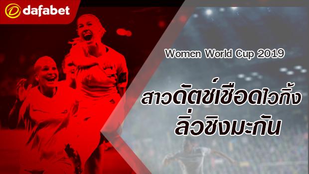 Dutch_women-world-cup-4July