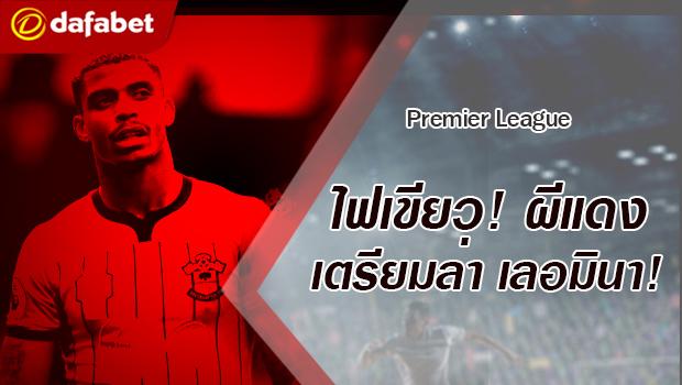 Manchester United Mario Lemina