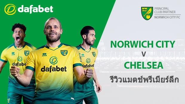 Norwich-City-vs-Chelsea