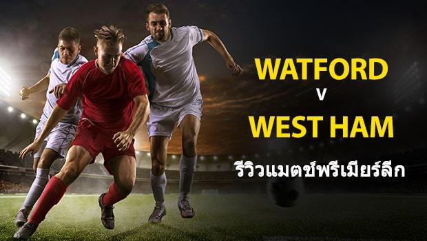 Watford-vs-West-Ham-United