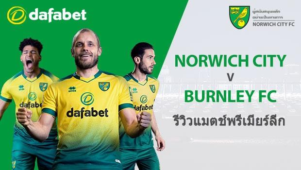 Burnley-FC-v-Norwich-City