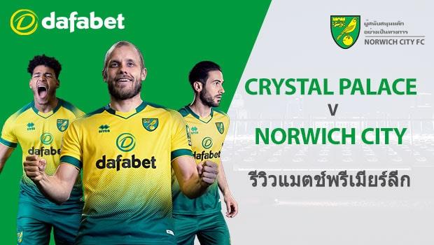 Crystal-Palace-vs-Norwich-City-TH