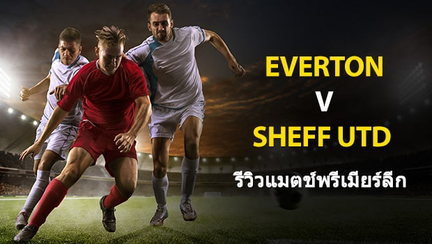 verton-v-Sheffield-United-TH