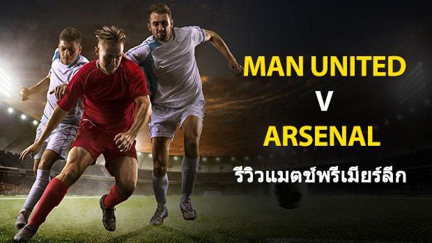 Man-United-vs-Arsenal-TH