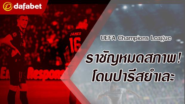 Real Madrid__UEFA-Champions-League-19-Sep