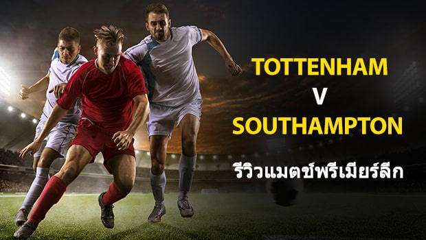 Tottenham-vs-Southampton-TH