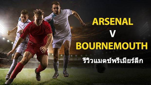 Arsenal-vs-Bournemouth-TH