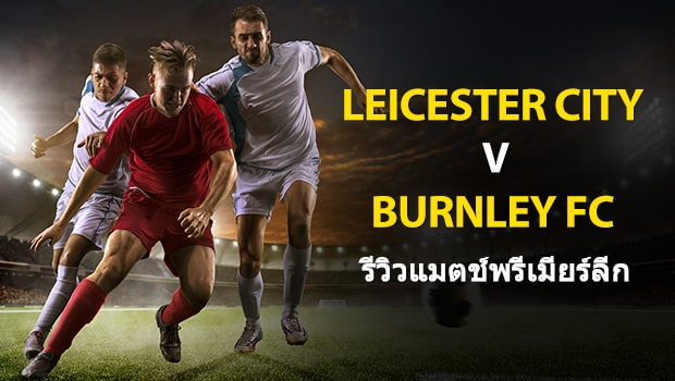 Leicester-City-vs-Burnley-TH
