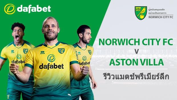 Norwich-City-vs-Aston-Villa