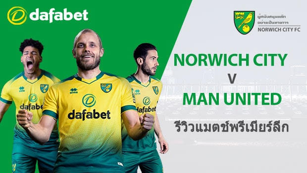 Norwich-City-vs-Man-United-TH