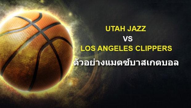พรีวิว NBA เพลย์ออฟ เกม 4 : แจ๊ซ vs คลิปเปอร์ส